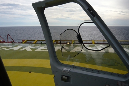 taken from inside the helicopter aihh.. if only i brought labo...