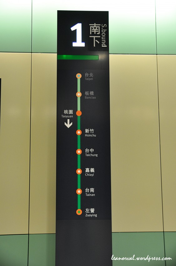 our route Taoyuan Station to Zhuoying